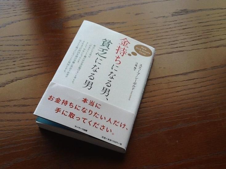 20120811-160013.jpg
