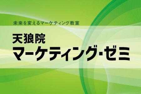 marketing-07262