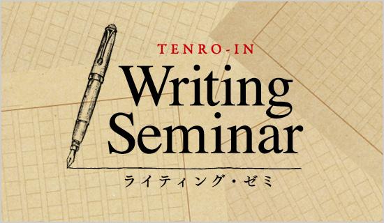 writing-1124