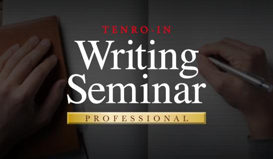 writing-pro-1124