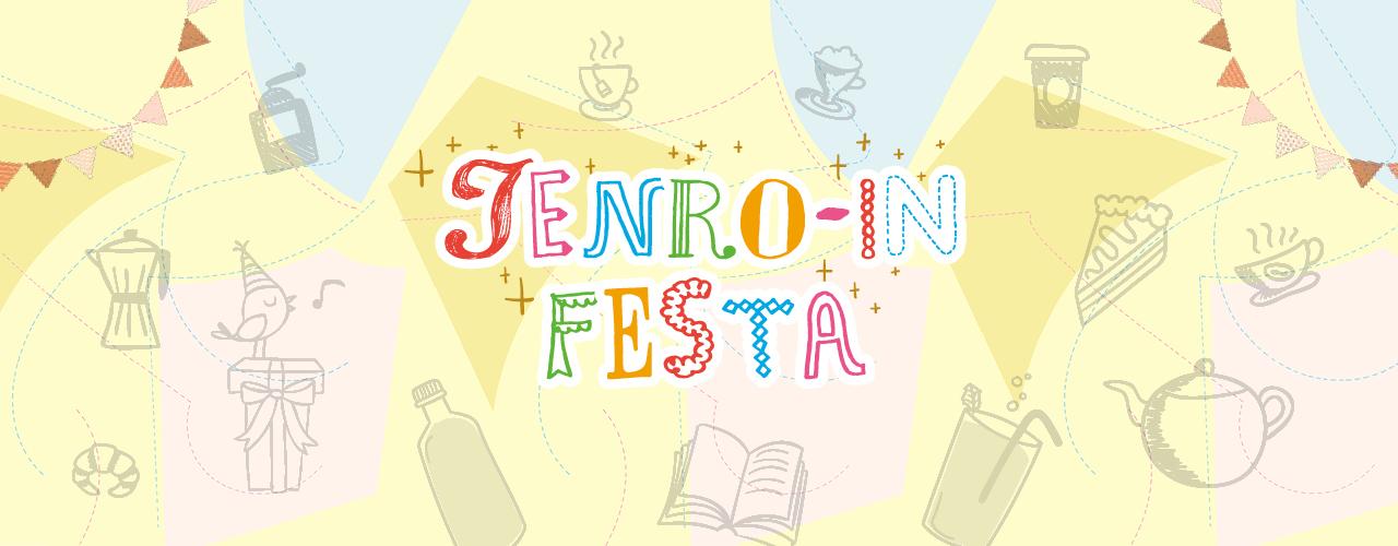 TERNO-IN FESTA