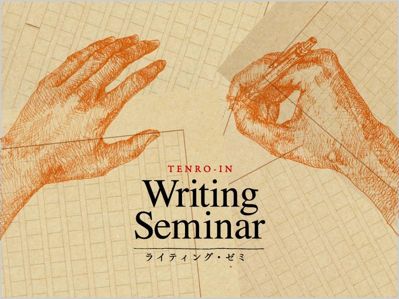 writing-800*600-2