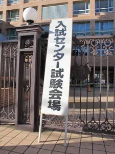 Koikeさん 受験