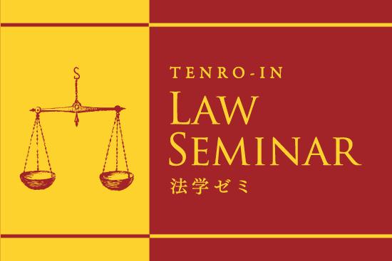 law-zemi