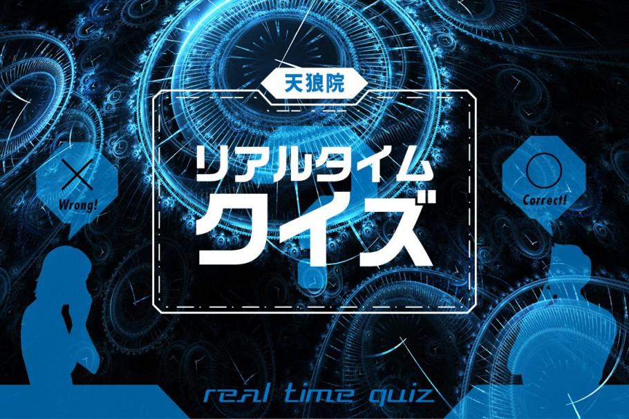 quiz-0620-2