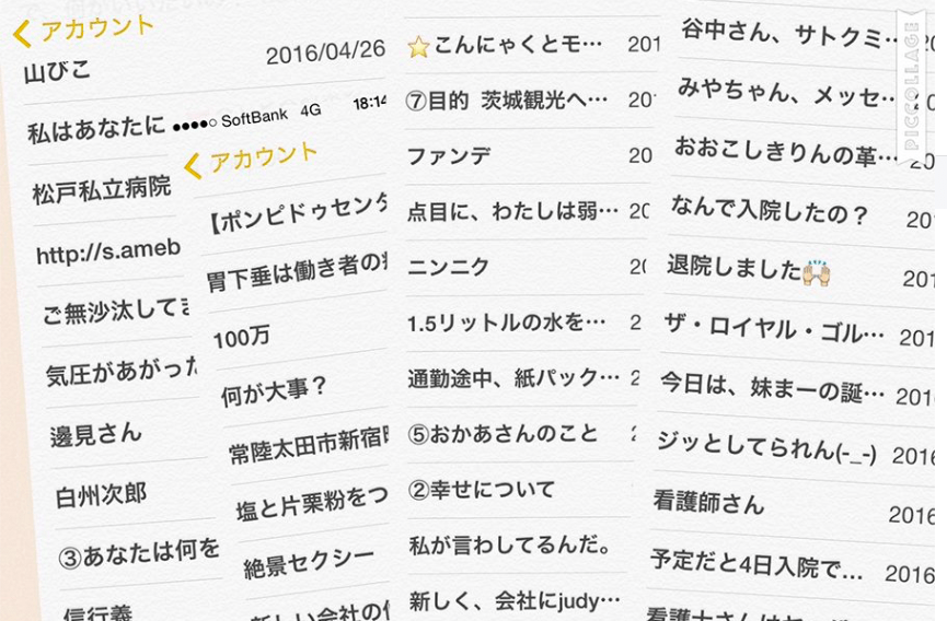 スクリーンショット 2016-08-04 16.55.01