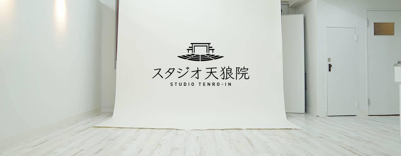 STUDIO天狼院