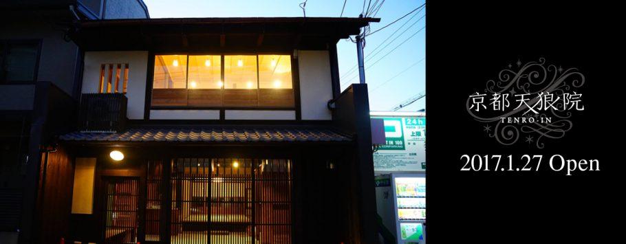 kyoto0106